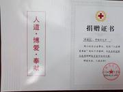 三门峡一民警牺牲在防疫一线 家人将收到的3万余元慰问金全捐出