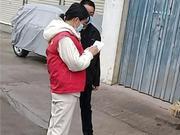 河南高校学生驻村默默抗疫 学校收到感谢信才知感人细节