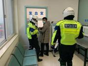郑州铁骑连闯红灯护送救命血浆 20分钟跑完1小时路程