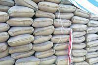 25吨问题水泥卖到鹿邑学校 凝固后徒手就能捏碎