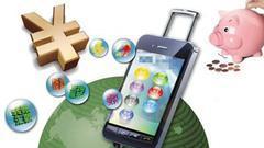 建行手机银行 2.8亿用户的共同选择