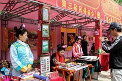 齐齐哈尔市第三届民俗文化庙会暨踏青节开幕式5日举行