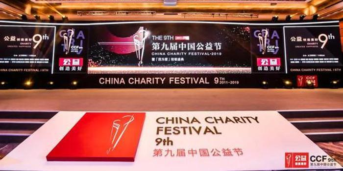 中国公益节公益人物俞宁 十年公益路