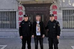 双鸭山集贤公安巡特警大队成功规劝一名网上逃犯投案自首