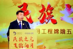 中国飞鹤重磅发布三项母乳重大研究成果