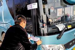 富裕县首批跨省务工人员包车南下返岗