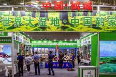 齐齐哈尔百余种展品亮相黑龙江省文博会