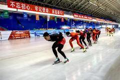 """""""黑龙杯""""齐齐哈尔市第三届全民健身运动会业余速度滑冰邀请赛举行"""
