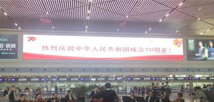 城会玩 哈尔滨机场玩快闪