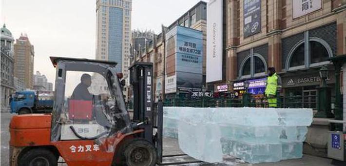 """中央大街冰景""""原材料""""到货"""
