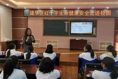 """齐齐哈尔市建华区红十字会将服务延伸至""""最后一米"""""""