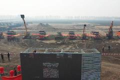 克山:防控经济两手抓 63.6亿大项目集中开工