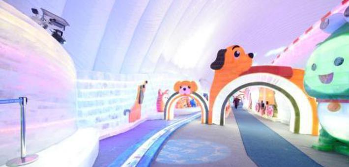 冰雪大世界室内冰雪主题乐园正式开园