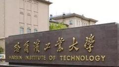 黑龙江省内8所高校招生负责人解读今年招生新变化