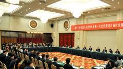 黑龙江代表团举行第八次全体会议