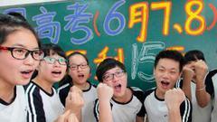 哈尔滨2018年15名三侨生高考身份确认报送 正在公示