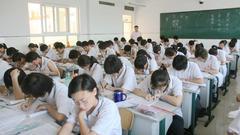 大庆高考生注意 患这些病高校可以不录取