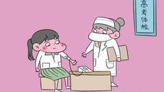大庆高考体检将要开始 学生体检前这些事儿别做