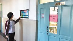 """新高考改革9月启动 哈六中提前模拟""""走班制"""""""