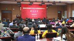 黑龙江省将全面启动高考综合改革 生涯规划成必修课