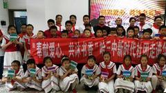 哈三中学霸天团华兴小学义款捐书 孩子伴着书香过节