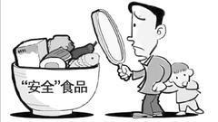 黑龙江省加强中高考期间餐饮食品安全监管