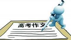 黑龙江高考作文题出炉 听哈三中名师咋评这架战斗机