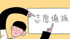 龙江97248人完成第二次填报志愿 第三次7月31日开始