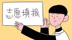 黑龙江高考第二次网报志愿结束 全省97248人完成填报