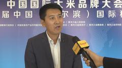 通河县农业局局长姜贵文:差异化种植打造通河大米品牌