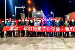 甘南县首批跨省务工农民工包车南下返岗
