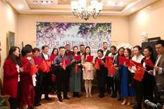 """齐齐哈尔举办经典朗诵沙龙 """"庆祝新中国成立70周年""""系列活动丰富多彩"""
