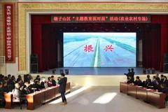 """齐齐哈尔碾子山区掀起""""问政潮"""""""