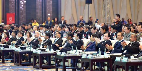 直击:中国黑龙江省首届国际大米节开幕式