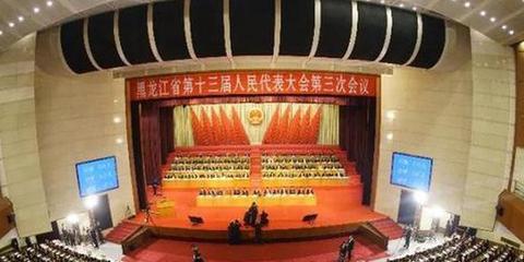 省十三届人大三次会议隆重开幕