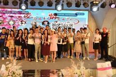 齐齐哈尔市青年职工联谊会甜蜜举行 40余对青年职工现场成功牵手