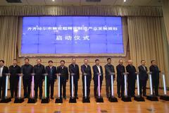 发展精密超精密制造产业 推中国制造转型升级高质量发展