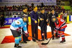 黑龙江省第三届学生冬季运动会暨2019齐齐哈尔冰球节开幕式20日举行