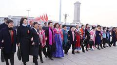 十三届全国人大一次会议在京隆重开幕