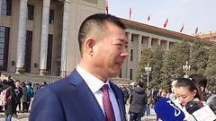 黑龙江92名代表出席十三届全国人大一次会议开幕会 汇聚民意不负重托