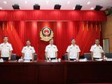省公安厅交警总队召开学习、贯彻党的十九大精神会议