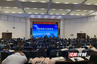 2019年长沙科技活动周开幕