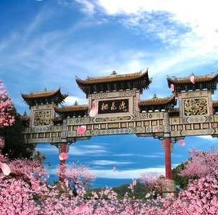 """迎接湖南省三大旅游盛事 5月19日,""""湘""""约桃花源"""