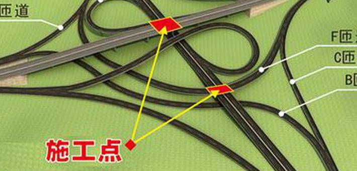长益高速由东往西将封闭施工