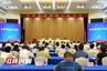 湖南省教育科研工作会议在长沙召开