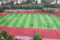 长沙首个获省预算内投资足球场亮相 占地2925平方米
