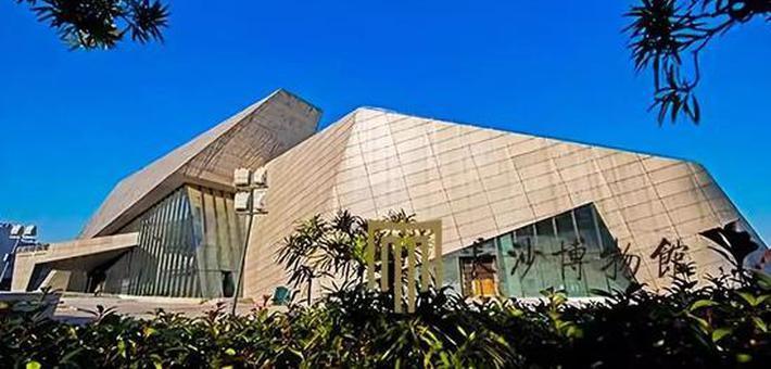 国际博物馆日打卡长沙高颜值博物馆
