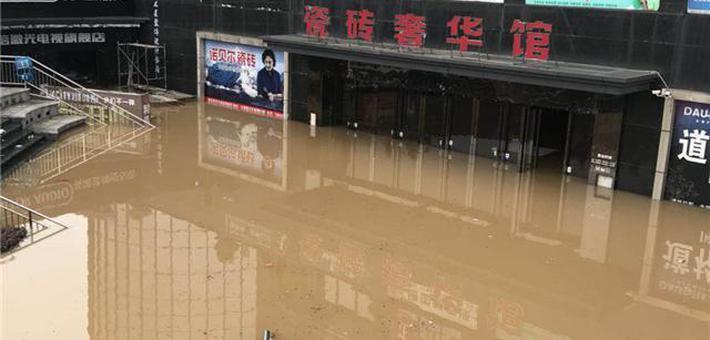 特大暴雨夜袭邵东!多个乡镇受灾 城区内涝严重!