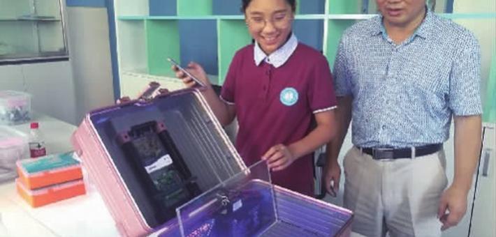 长沙13岁妹子获得国际发明金奖