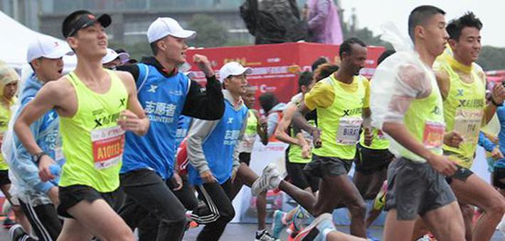 2018长沙国际马拉松赛今日鸣枪开赛